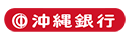 株式会社 沖縄銀行