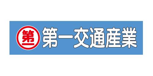 第一交通産業株式会社