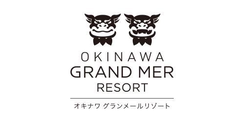 沖縄グランメールリゾート