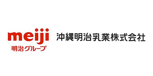 沖縄明治乳業株式会社