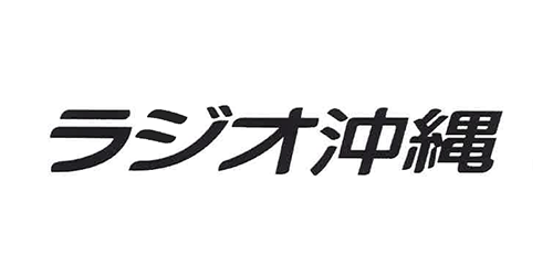 ラジオ沖縄